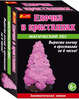 Магический лес. Елочка в кристаллах (розовая)