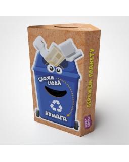 Игра-сортер - Сортируем мусор
