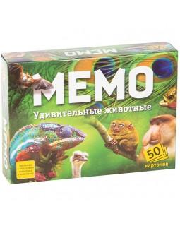 """Игра настольная Нескучные игры """"Мемо. Удивительные животные"""", 50 карточек"""