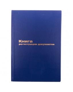 Книга регистрации документов OfficeSpace, А4, 96л., 200*290мм, бумвинил, блок офсетный