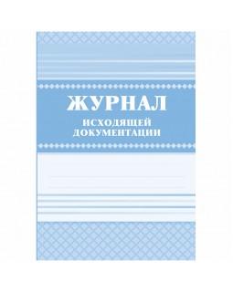 Журнал исходящей документации А4, 84л., твердый переплет 7БЦ, блок писчая бумага