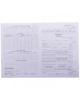 """Бланк """"Карточка личная"""" OfficeSpace, А3 (форма Т-2), 50 экз., в пленке т/у"""