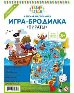 Детская настольная игра-бродилка Пираты