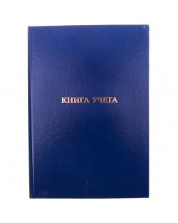 Книга учета OfficeSpace, А4, 144л., пустографка, 200*290мм, бумвинил, блок офсетный