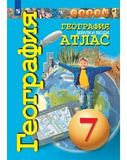 Атлас. География. Земля и люди. 7 класс