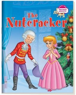 Щелкунчик. The Nutcracker. 3 уровень