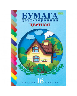 """Цветная бумага """"Домик в лесу"""", двухсторонняя, А4, 16 листов, 16 цветов"""