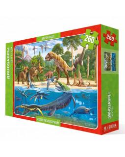 Карта-пазл. Динозавры