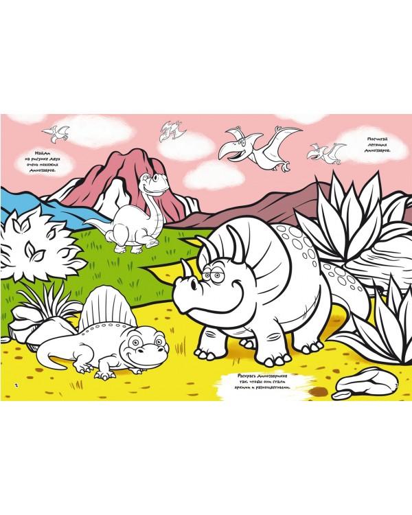 Рисуем динозавров