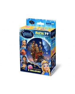 Снежная Королева Приключения ждут. Пазл +4 магнита +AR игра. 04698