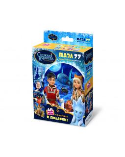 Снежная Королева Полетели. Пазл +4 магнита +AR игра. 04701