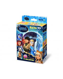 Снежная Королева Противостояние. Пазл +4 магнита +AR игра. 04702