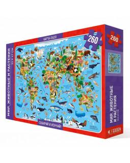 Карта-пазл. Мир. Животные и растения