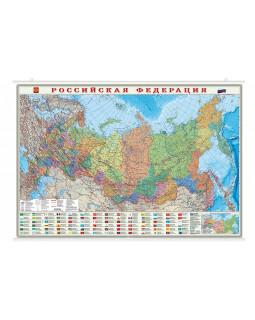 Российская Федерация. Субъекты. Карта настенная, ламинированная, на рейках