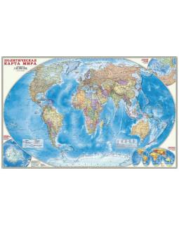 Политическая карта мира. Настенная ламинированная 124*80 см