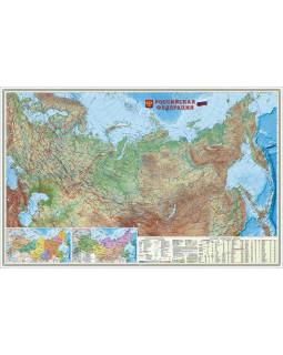 Карта настенная ламинированная. Россия Физическая 124*80 см