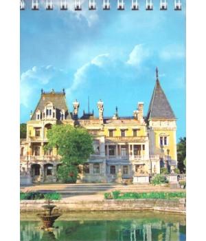 Массандровский дворец. Блокнот А6