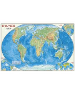 Физическая карта мира. 124*80 см. Настенная ламинированная