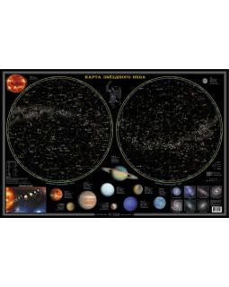 Звездное небо/Планеты. Карта настенная двухсторонняя 58*38 см