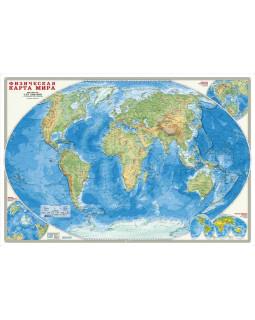 Физическая карта мира. 101*69 см. Настенная ламинированная