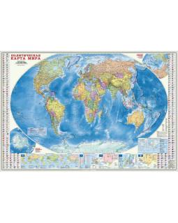 Политическая карта мира. Инфографика. Настенная, ламинированная. 157*107 см