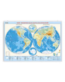 Физическая карта полушарий. 101*69 см. Карта настенная на рейках