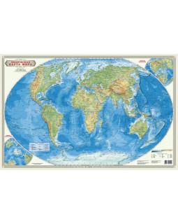 Физическая карта мира. 58*38 см. Настенная