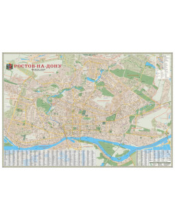 Ростов-на-Дону. Карта настенная ламинированная 101*69 см