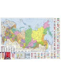 Карта мира. Карта России. С флагами