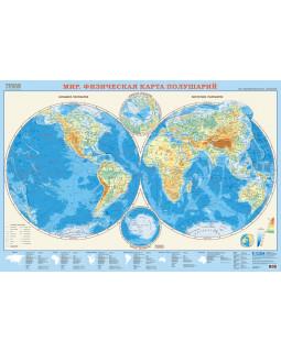 Мир. Физическая карта полушарий. 101*69 см. Настенная ламинированная