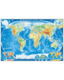 Физическая карта мира. Настенная ламинированная 157*107 см