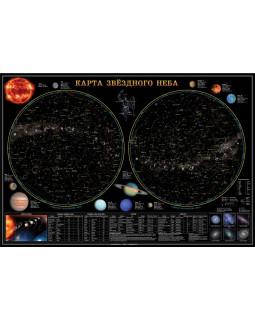 Звездное небо/Планеты. Карта настенная ламинированная 101*69 см