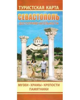 Туристская карта Севастополь. Достопримечательности
