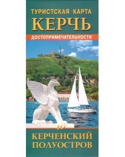Туристская карта Керчь и Керченский полуостров. Достопримечательности