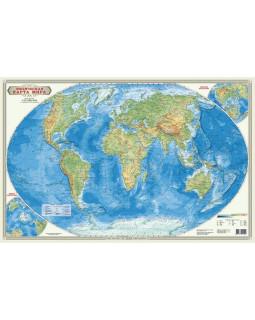 Физическая карта мира. 58*38 см. Настольная