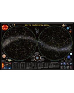 Звездное небо/Планеты. Карта настенная ламинированная 124*80 см
