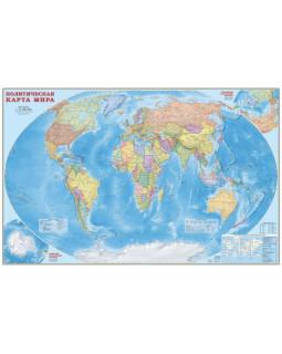 Политическая карта мира. 230*150 см. Настенная ламинированная
