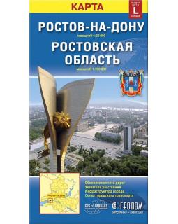 Ростов-на-Дону + Ростовская область. Автомобильная карта