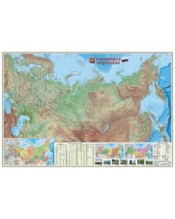 Физическая карта России. Настенная 107*157 мм
