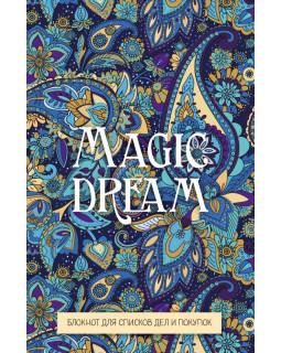 Magic dream. Блокнот для списков дел и покупок