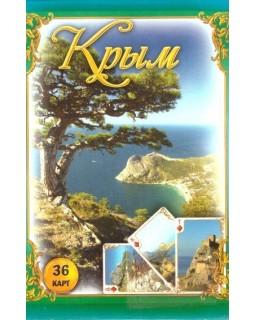 Карты игральные Крым большие. 36 шт.