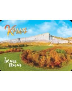 Крым. Белая скала. Карманный календарь 2021