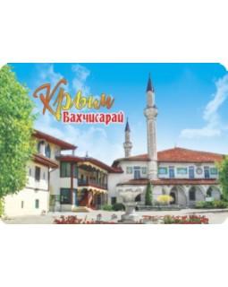 Крым. Бахчисарай. Карманный календарь 2021
