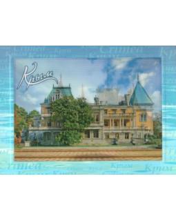 Массандровский дворец. Стереооткрытка