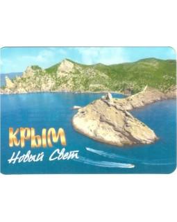 Крым. Новый Свет. Карманный календарь 2021