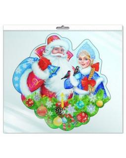 Мини-плакат вырубной в пакете: Дед Мороз и снегурочка (в индивидуальной упаковке) *ФМ-10008
