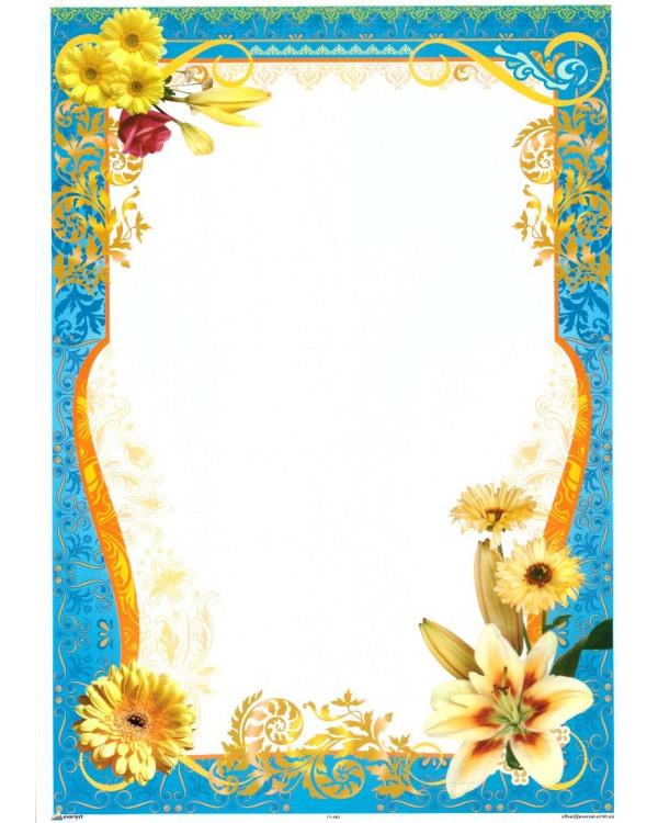 Бланк А4 Цветы. Без надписи 00063