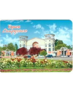 Крым. Симферополь. Карманный календарь 2021
