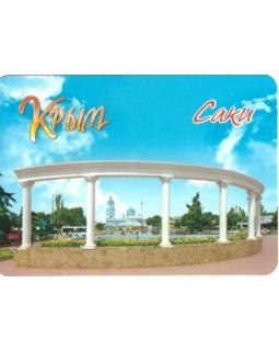 Саки. Крым. Карманный календарь 2021