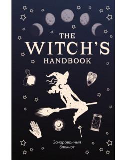 The witch's handbook. Зачарованный блокнот
